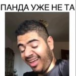Բացառիկ