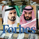 TOP 7/ Самых богатых шейхов