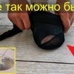 В Китае женщины надевают на тапочки капроновые чулки! Зачем? Ответ очень прост!
